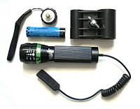 Подствольный фонарик Bailong Police BL-Q8500