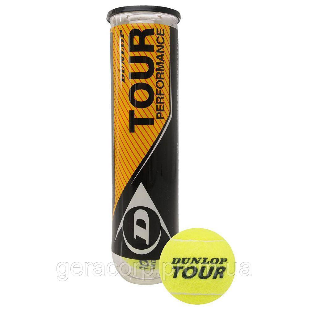 Мячи теннисные Dunlop Tour performance 4B