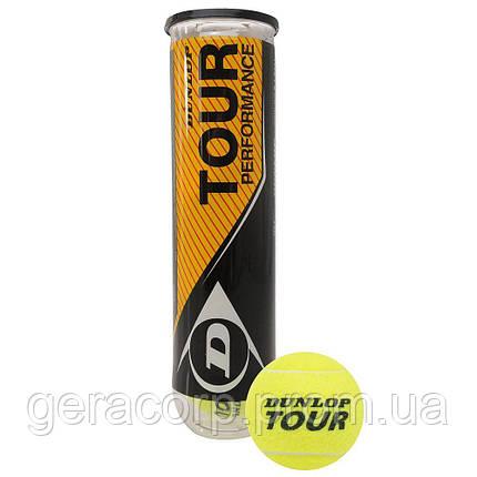 Мячи теннисные Dunlop Tour performance 4B, фото 2