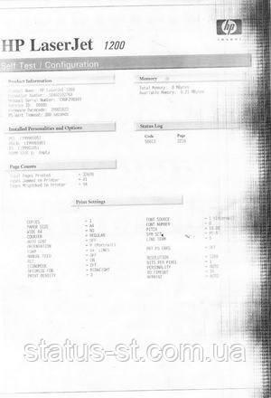Основные дефекты печати лазерных принтеров
