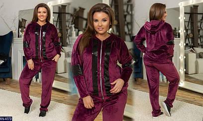 3eff0cfdfaff Женский велюровый осенний классный спортивный костюм (велюр, паетка) 3  цвета (батал)