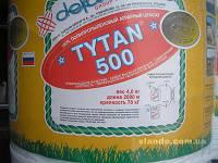 Шпагат Titan 500