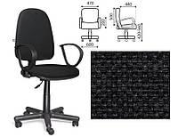 Кресло офисное Jupiter GTP C-38 (Юпитер) Новый Стиль