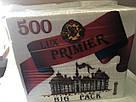 Салфетка бумажная барная LUX PRIMIER 500 шт, фото 4