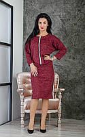 Женский костюм с юбкой карандаш бордовый, фото 1