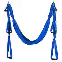 Гамак для йоги с ручками FI-5323 Antigravity Yoga синий