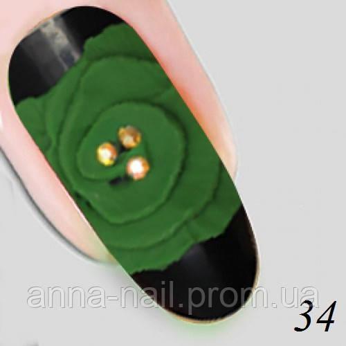 Гель для объемной лепки XD Plastiline №34 Nika Nagel,  5 г