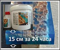 Эпоксидная смола для столешниц Германия -1 кг