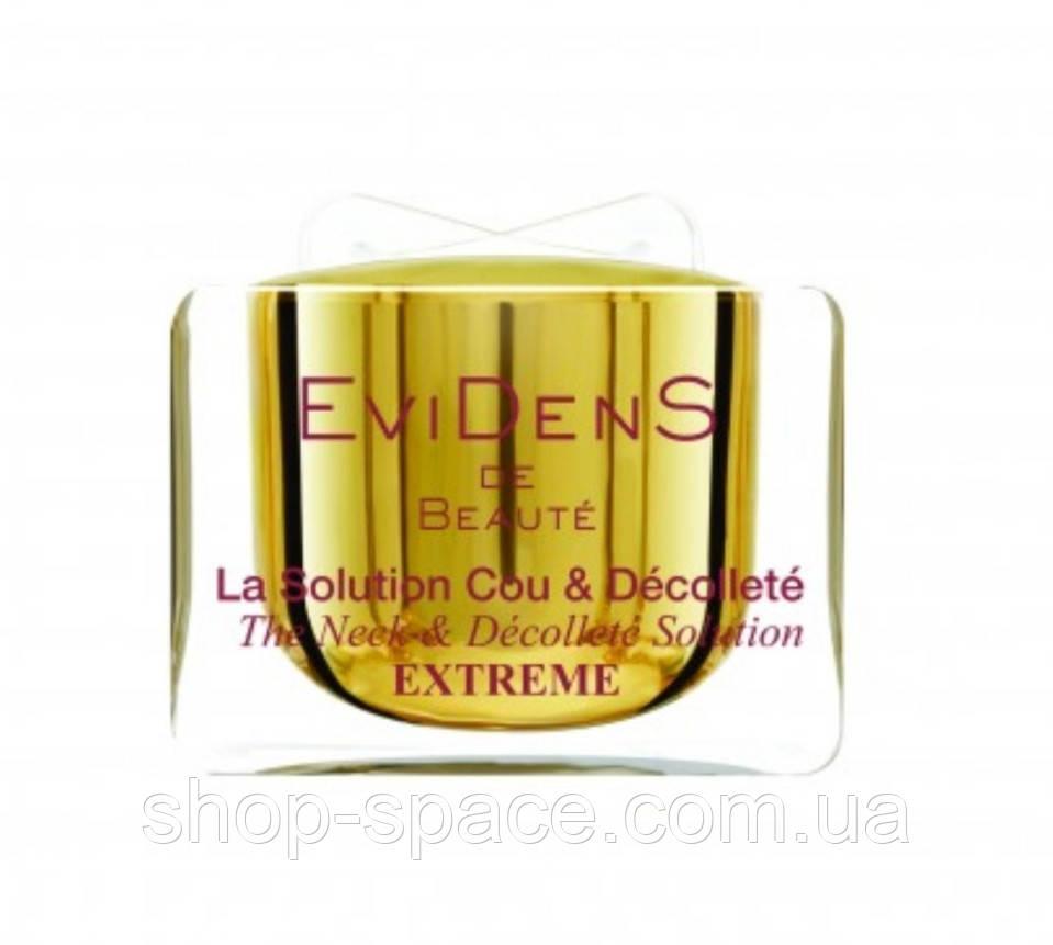 Омолаживающий крем для шеи и декольте THE EXTREME от EviDenS De Beaute