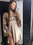 Женское праздничное платье пайетки и шелк (4 цвета), фото 2