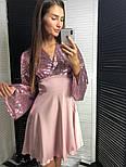 Женское праздничное платье пайетки и шелк (4 цвета), фото 4