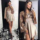 Женское праздничное платье пайетки и шелк (4 цвета), фото 8