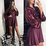 Женское праздничное платье пайетки и шелк (4 цвета), фото 7