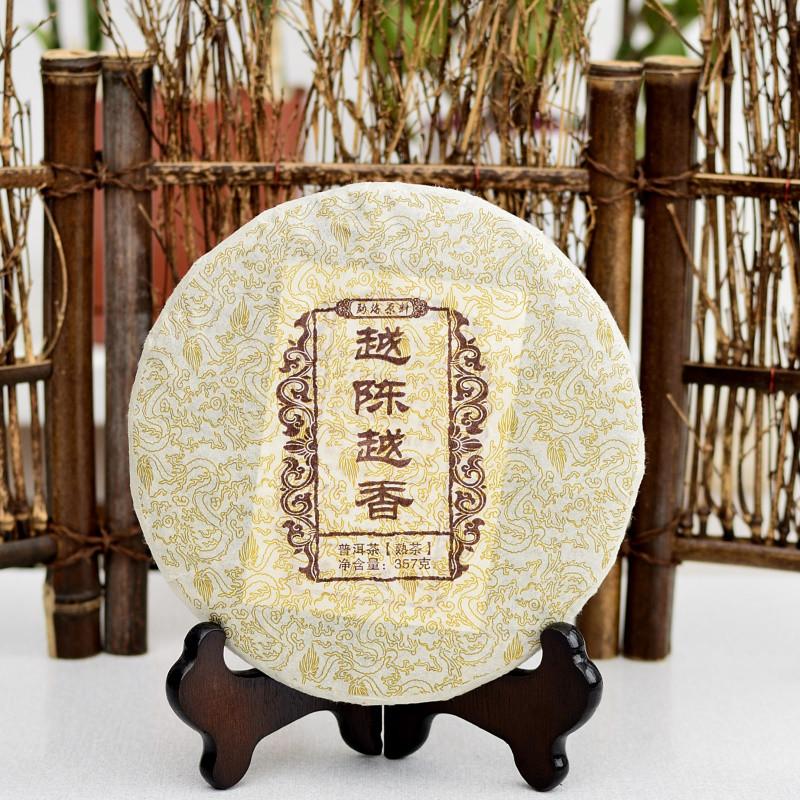 Китайский Чай Шу Пуэр Мэнхай Мин Ча  357 г 2012 год