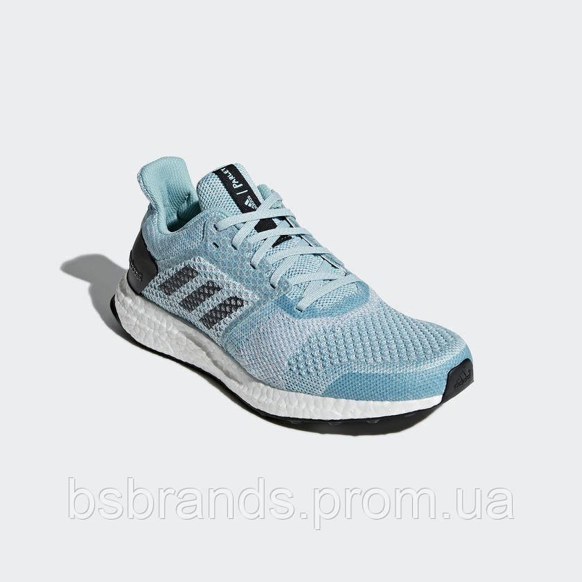89fd1000 Женские кроссовки для бега Adidas ULTRABOOST ST PARLEY - «BestSportBrands»  – Лучший Спортивный Мультибрендовый