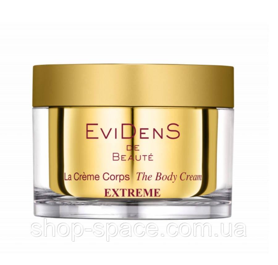 Омолаживающий крем для тела THE EXTREME BODY CREAM от EviDenS De Beaute
