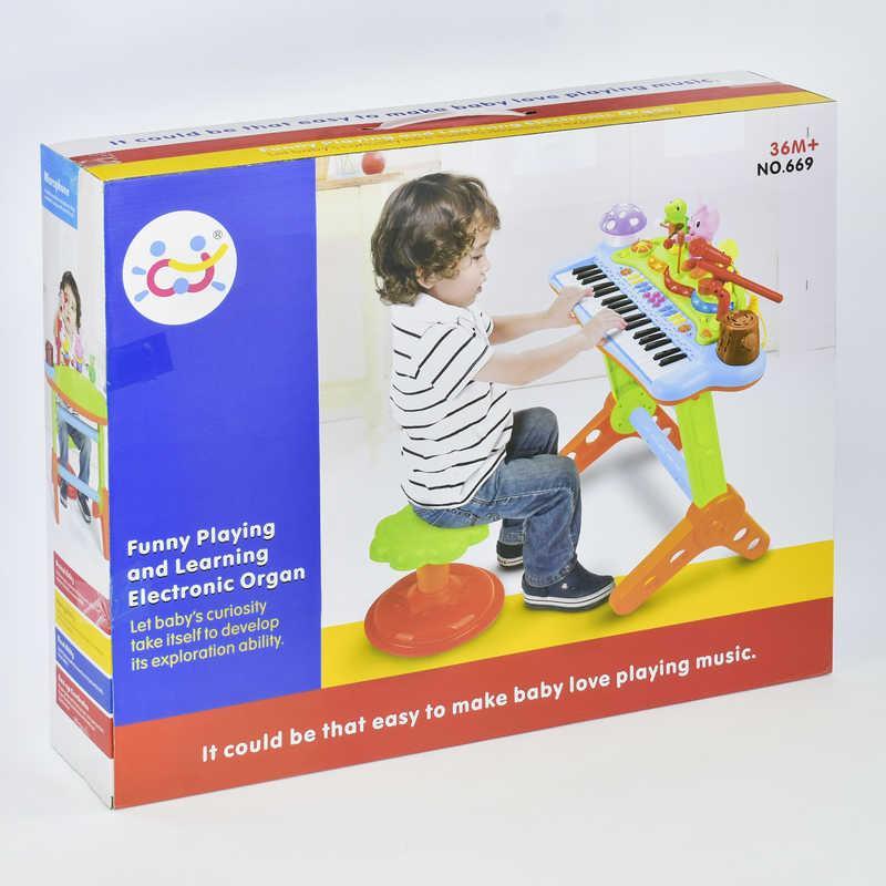 Детский синтезатор 669 (4) со стульчиком, звук, свет, в коробке