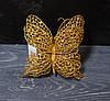 Бабочка на клипсе золотая большая