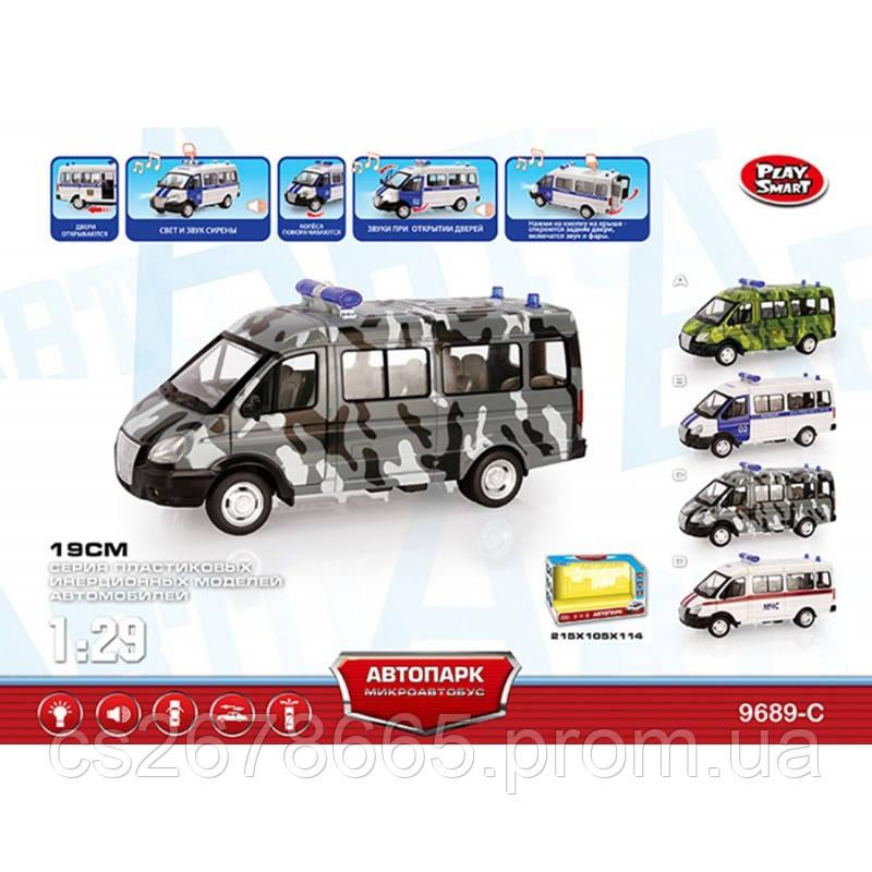 Микроавтобус специального назначения PLAY SMART 9689 Автопарк