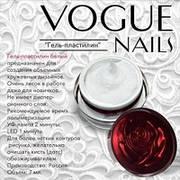 Гель пластилин Vogue Nails