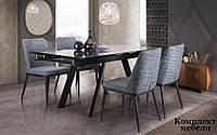 Комплект мебели Амаро, раскладной стол и 4 стула