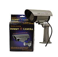 Муляж камеры  CAMERA DUMMY 1100, Корпусная камера-обманка, Муляж камеры видеонаблюдения,Уличная камера муляж, фото 1