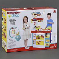 """Игровой набор 889-73 """"Супермаркет"""" (6) на батарейке, музыкальный, песни на английском языке, свет, в коробке"""