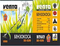 Мотокоса Venta БК-4200