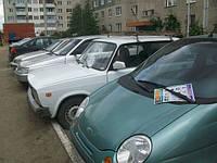 Раскладка полиграфии под дворники автомобилей в Харькове