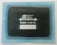 Ремонтный радиальный пластырь TL-110 (55х75 мм) TIP TOP Германия