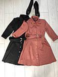 Женское стильное замшевое платье с ремнем (2 цвета), фото 5