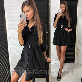 Женское стильное замшевое платье с ремнем (2 цвета)