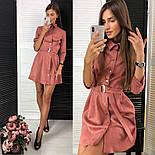 Женское стильное замшевое платье с ремнем (2 цвета), фото 6