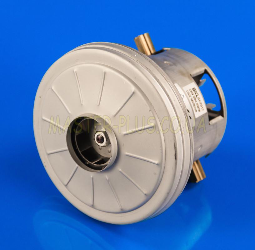 Мотор SKL универсальный 2000w 138мм для пылесоса