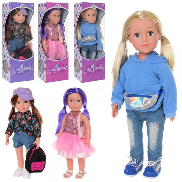 Интерактивная кукла София из серии Мы девчонки