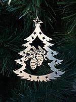 """Игрушка на елку """"Новогодняя елка""""(деревянная)"""