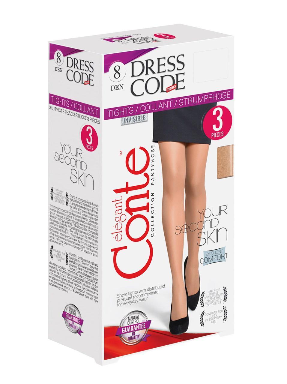 Колготки полиамидные женские DRESS CODE 8 (3 штуки)