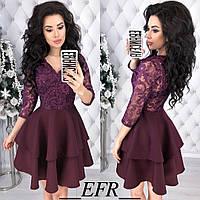 25cdbfdaa0b Вечернее платье с гипюровым верхом и пышной юбкой в расцветках 1372