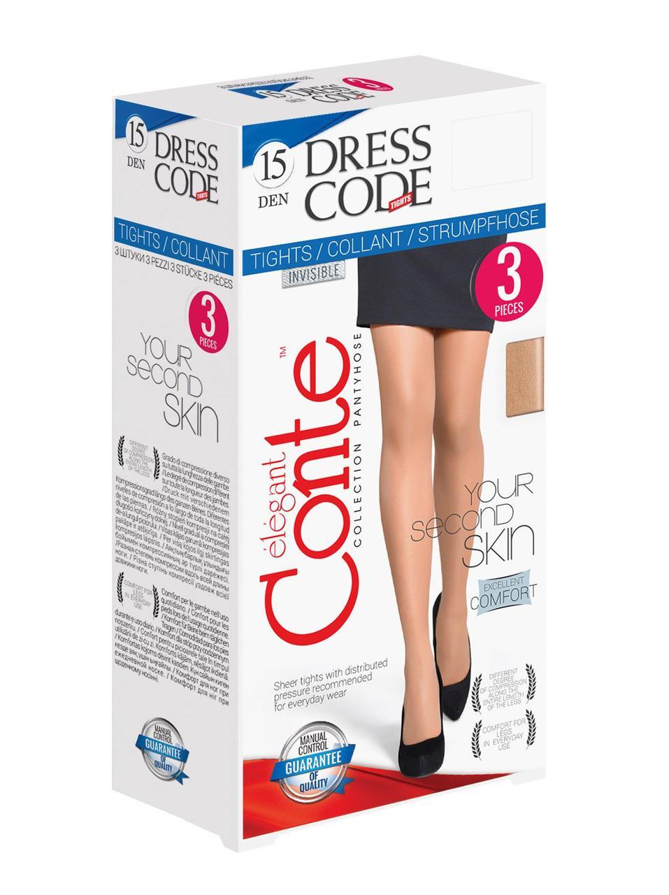 Колготки полиамидные женские DRESS CODE 15 (3 шт)