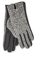 Женские стрейчевые перчатки Комбинированые Большие, фото 1