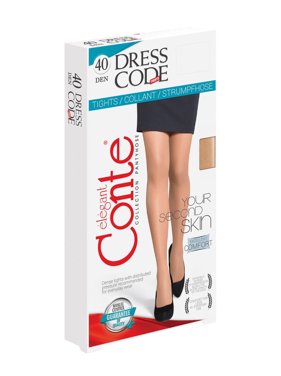 Колготки женские Conte Dress Code 40 den