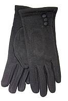 Женские стрейчевые перчатки Черные МАЛЕНЬКИЕ, фото 1