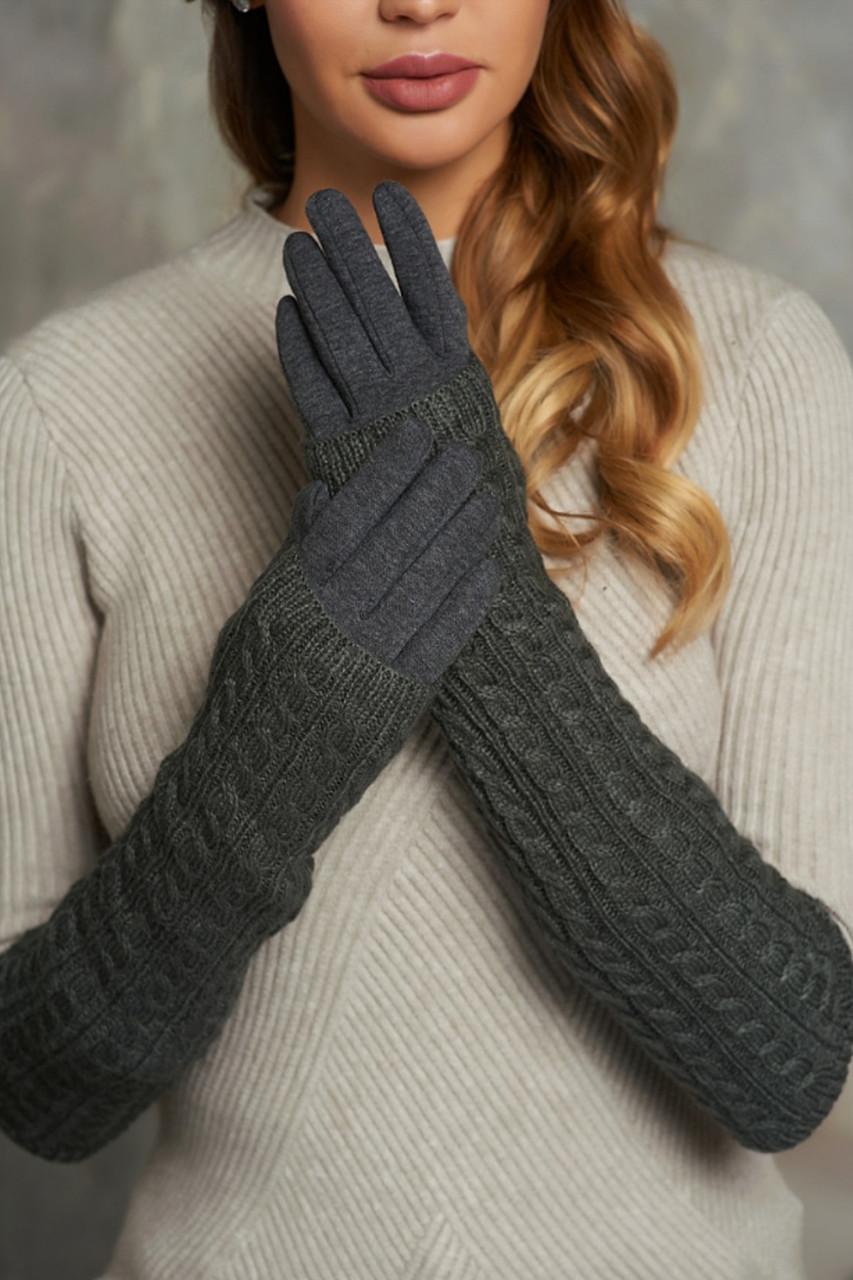 Женские перчатки стрейч  длинные+митенка Серые