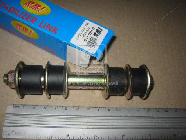 Стабилизатора ремкомплект MITSUBISHI LANCER передний (производитель RBI) M27230