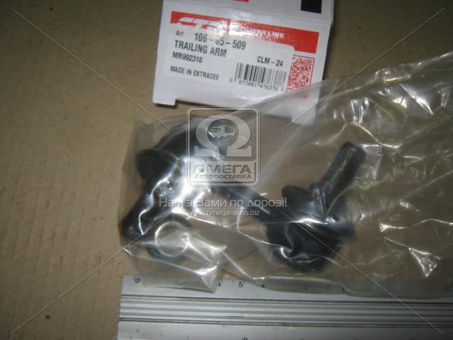 Стабилизатор, ходовая часть (пр-во ASHIKA) 106-05-509R