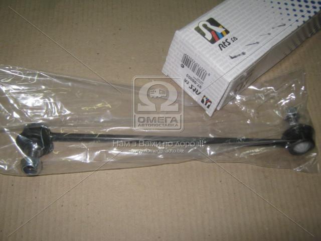 Детали подвески (производитель RTS) 97-98003