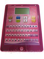 Детский обучающий планшет 0288 на 30 программ Pink