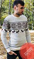 Теплый свитер с новогодним рисунком + Бесплатная доставка