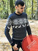 Новогодний свитер с рисунком +Бесплатная доставка