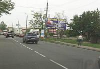 Билборды на Одесском шоссе и др. улицах Николаева